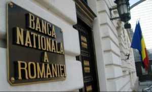 Read more about the article BNR menține dobânda cheie la nivelul de 1,25 la sută pe an