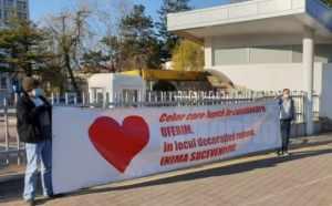 Gest de solidaritate: Inima sucevenilor în locul decorației retrase de Iohannis