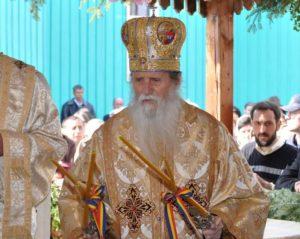 Informaţii noi despre starea de sănătate a Arhiepiscopului Pimen