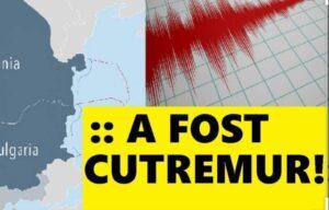 Read more about the article Cutremur semnificativ, acum câteva minute, în zona Vaslui