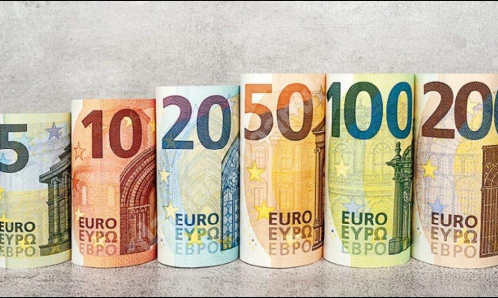 Bulgaria și Croația, tot mai aproape de adoptarea monedei Euro