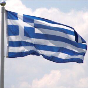 Grecia închide granița pentru cetățenii sârbi
