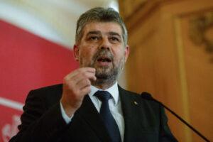 PSD depune astăzi moţiunea împotriva ministrului Fondurilor Europene