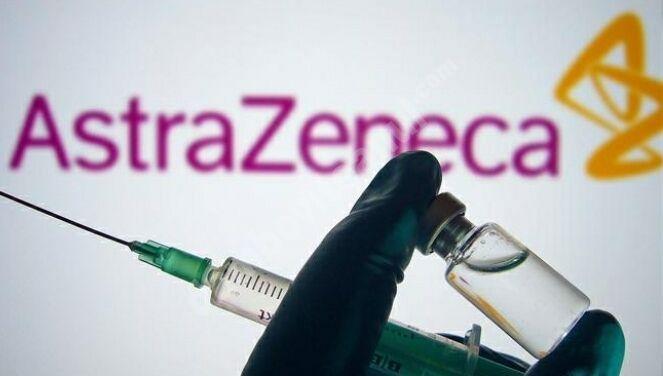 Universitatea Oxford oprește testarea pe copii şi adolescenţi a vaccinului anti-COVID de la AstraZeneca
