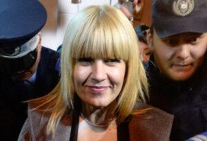 DNA cere control judiciar pentru Elena Udrea