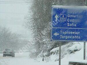 MAE, atenţionare de călătorie pentru români