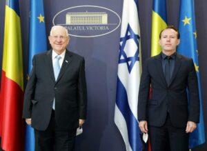 Cîțu, întrevedere cu Președintele Statului Israel, Reuven Rivlin