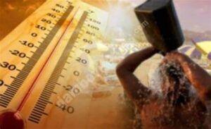 Read more about the article România și sud-estul Europei vor fi pârjolite de un val de căldură extremă, cu maxime de 45 de grade Celsius